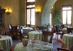 Bauer Palladio Hotel & Spa - Venice - Restaurant