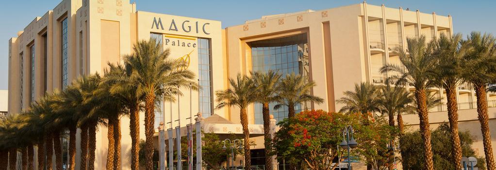 U Magic Palace Hotel - Eilat - Building