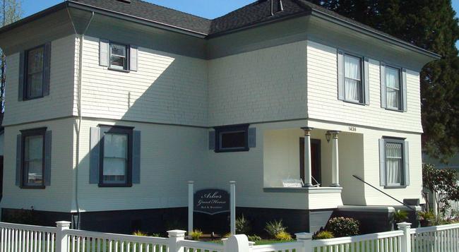 Arbor Guest House - Napa - Building