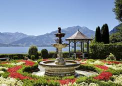 Grand Hotel Zell Am See - Zell am See - Outdoor view