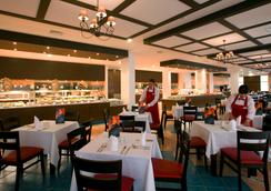 Club Hotel Riu Guarana - Albufeira - Restaurant