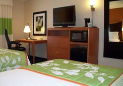 Fairfield Inn and Suites by Marriott Salt Lake City Airport - Salt Lake City - Bedroom
