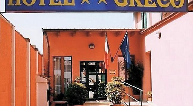 Hotel Greco - Milan - Building