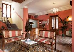 Hotel Savoia E Campana - Montecatini Terme - Lobby