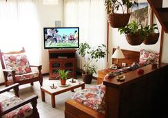 Cabañas Arco Iris - San Martin de los Andes - Lounge