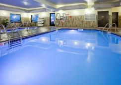 Expressway Suites of Grand Forks - Grand Forks - Pool
