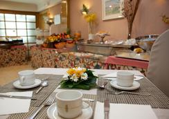 Gran Versalles - Madrid - Restaurant