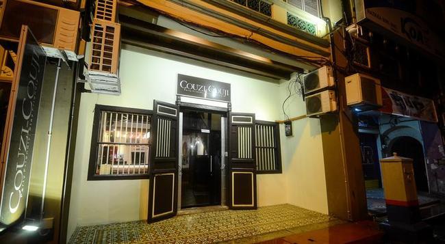 Couzi Couji - George Town (Penang) - Building