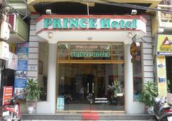 Prince 1 Hotel - Luong Ngoc Quyen - Hanoi - Outdoor view