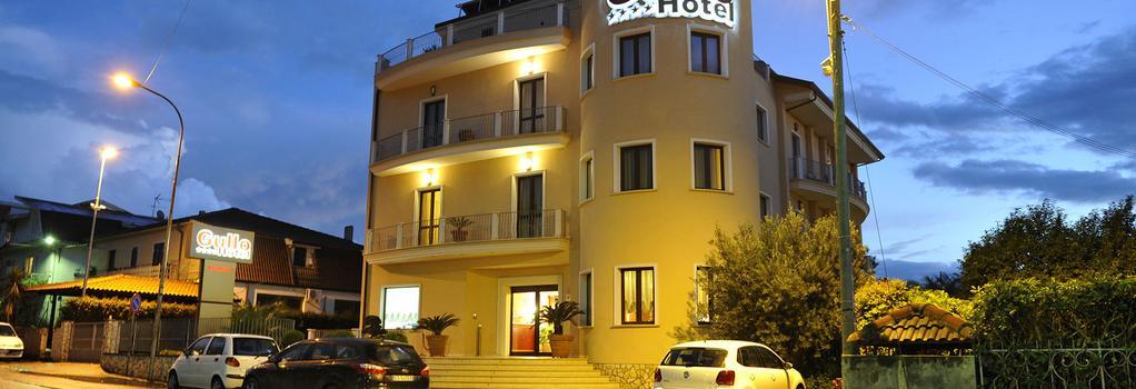 Gullo Hotel - Lamezia Terme - Building