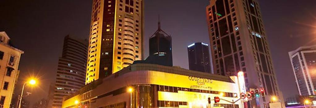 Courtyard by Marriott Shanghai-Pudong - Shanghai - Building