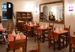 Hotel America - Locarno - Restaurant