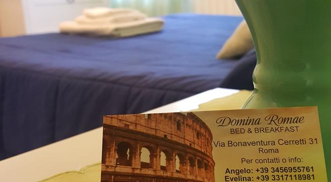 Domina Romae B&B - Rome - Bedroom