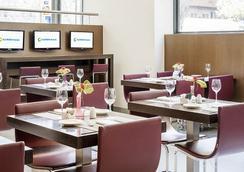 Hotel Ilunion Auditori - Barcelona - Restaurant
