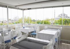 Star Holiday Hotel - Istanbul - Restaurant