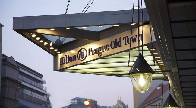 Hilton Prague Old Town - Prague - Building