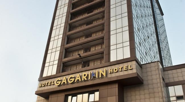 Gagarinn - Odessa - Building