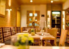 Hotel Cristal Flumserberg - Flums - Restaurant
