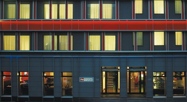 Ferrotel Duisburg - Duisburg - Building