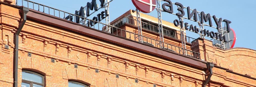 Azimut Moscow Tulskaya Hotel - Moscow - Building