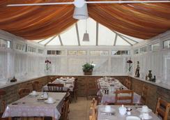 Grantly Hotel - London - Restaurant