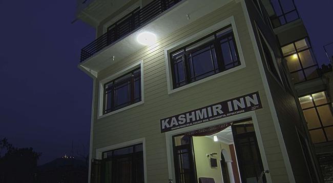 Hotel Kashmir Inn - Srinagar - Building