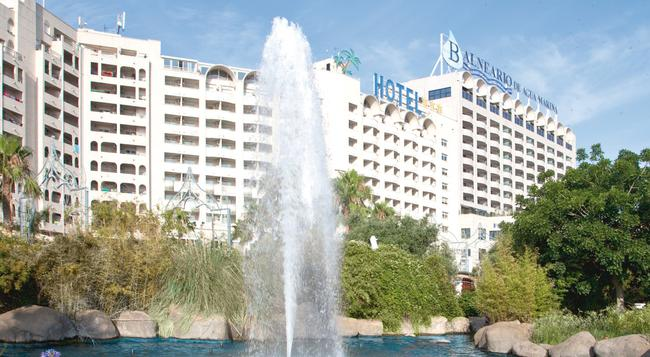Hotel Marina d'Or 3 - Oropesa del Mar - Building