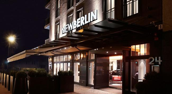 New Berlin - Berlin - Building