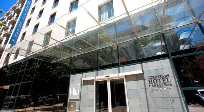 Eurostars Das Letras - Lisbon - Building