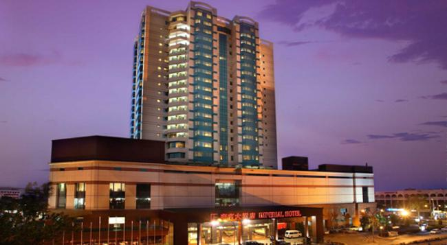 Imperial Hotel - Miri - Building