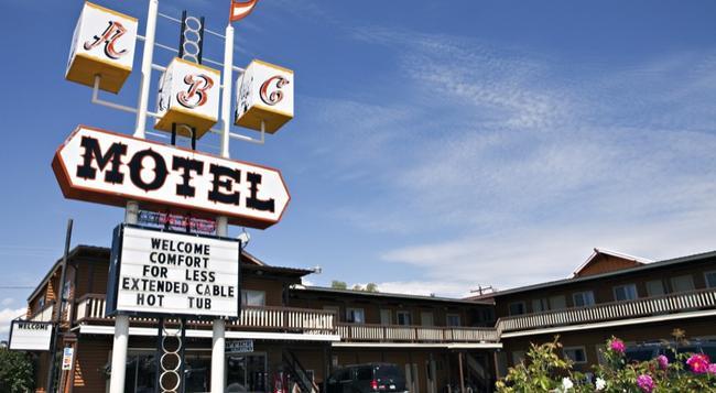 ABC Motel - Gunnison - Building