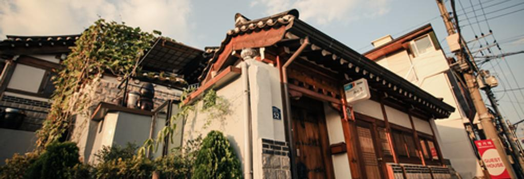 Bukchonmaru Hanok Guesthouse - Seoul - Building