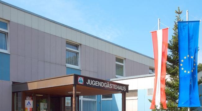 Jugendgästehaus Bad Ischl - Bad Ischl - Building