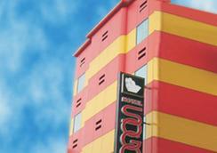 Hotel Sogo Cebu - Cebu City - Building