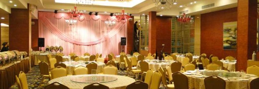 Zhoushan Changzheng Spring Hotel - Zhoushan - Attractions