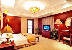 Warrdo Hotel - Changzhou - Changzhou - Bedroom