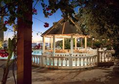 Club Puerto Atlantico - Arguineguin - Pool