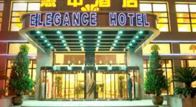 Huizhong Hotel - Tianjin - Tianjin - Building