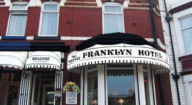 The Franklyn Hotel - Blackpool - Building