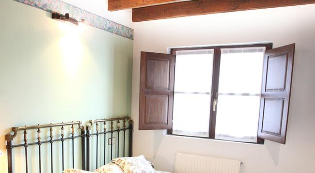 Finca las Nieves - Llanes - Bedroom