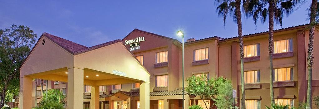 SpringHill Suites by Marriott Tempe at Arizona Mills Mall - Tempe - Building