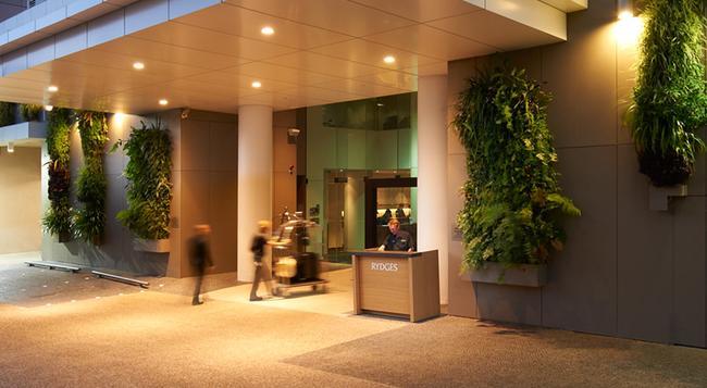 Rydges South Bank - Brisbane - Building