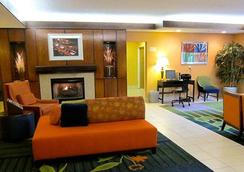 Fairfield Inn by Marriott Seattle Sea-Tac Airport - SeaTac - Lobby