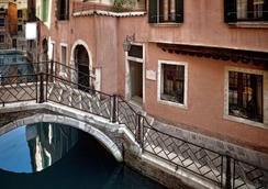 Hotel Casa Verardo Residenza D'epoca - Venice - Outdoor view