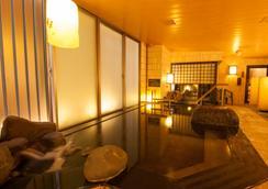 Dormy Inn Hakata Gion Natural Hot Spring - Fukuoka - Pool