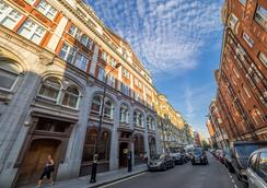Lse Grosvenor House - London - Outdoor view