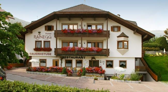 Hotel Rainegg - Valdaora - Building