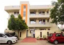 Rainbow Homestay - Agra - Outdoor view