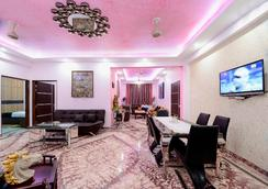 Rainbow Homestay - Agra - Lobby
