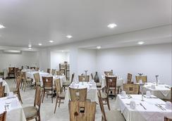 Misión Express Villahermosa - Villahermosa - Restaurant